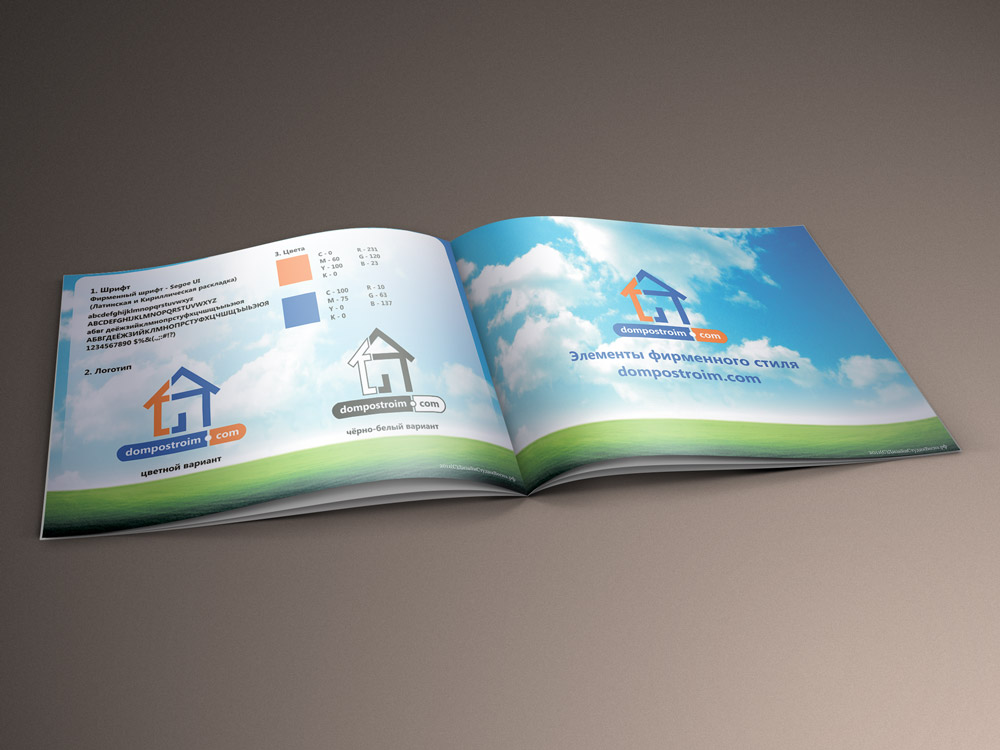 minibrandbook