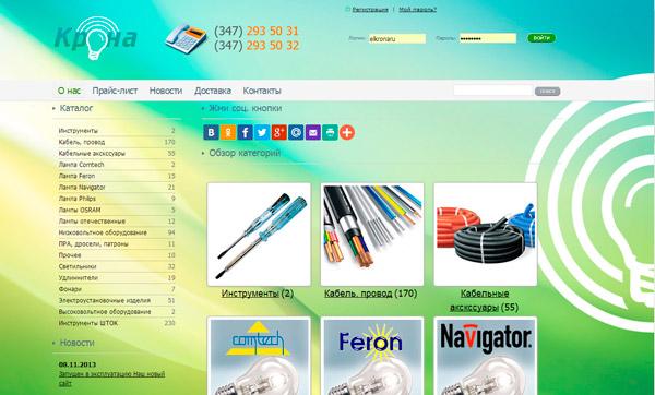 Сайт elkrona.ru