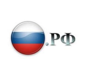 udalit-li-ru-centr-prodannye-domeny-rf[1]