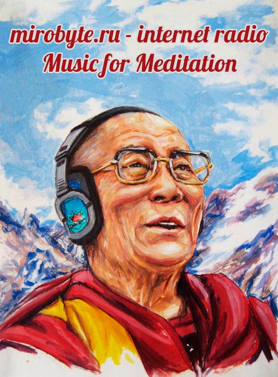 DJ-Dalai-Lama_mirobyte