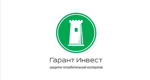 Логотип Гарант Инвест