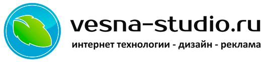 ДизайнСтудияВесна.рф - создание сайтов, фирменного стиля - Уфа