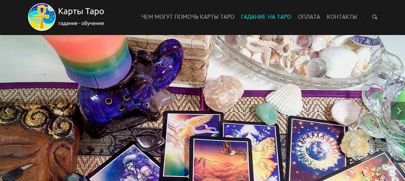 tarolog_info3