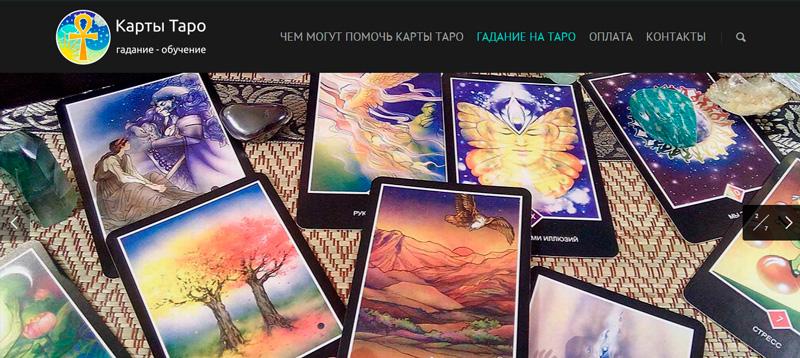 tarolog_info4