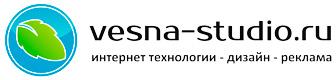 Дизайн Студия Весна - создание сайтов и фирменного стиля - Уфа