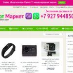 Создание торговой марки и интернет магазина Енот Мракет