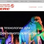 Сайт компании Премьера — каталог продукции