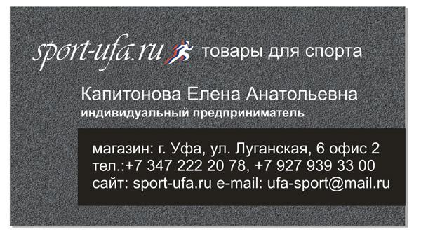 vizitka01