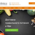 Разработка стиля и создание сайта для Good for body доставка правильного питания