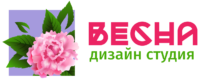 Дизайн Студия Весна – создание сайтов и фирменного стиля – Уфа